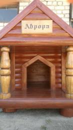 Деревянная собачья будка